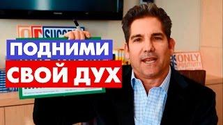 видео Формула 10х результатов отдела продаж