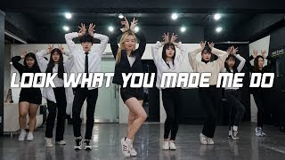 look what you made me do - waacking dance choreography 대구댄스학원 파이브뮤직앤댄스 왁킹 취미반 수업영상