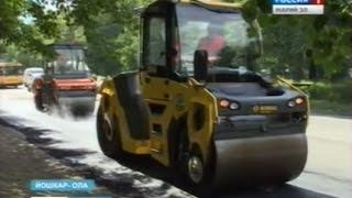 На улице Машиностроителей в Йошкар-Оле отремонтировано дорожное покрытие - Вести Марий Эл(, 2015-06-11T19:32:56.000Z)