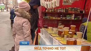 сладкий обман: в Перми массово продают медовый фальсификат