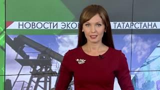 Новости экономики - 22.09.2017(, 2017-09-22T06:24:04.000Z)