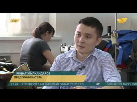 В Уральске парень с ограниченными возможностями трудоустраивает земляков