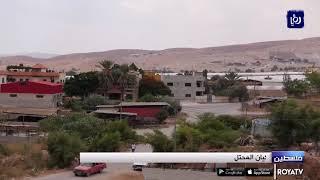 برن تؤكد على عدم شرعية المستوطنات في الأراضي الفلسطينية المحتلة (20/11/2019)