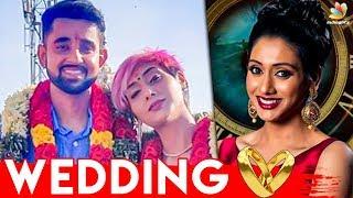 Bigg Boss 2 Vaishnavi Gets Married I Actress Wedding Video   Vijay TV