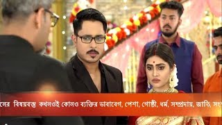 #[Review] Mayar Badhon 15 March Episode Review 2018 Serial Review