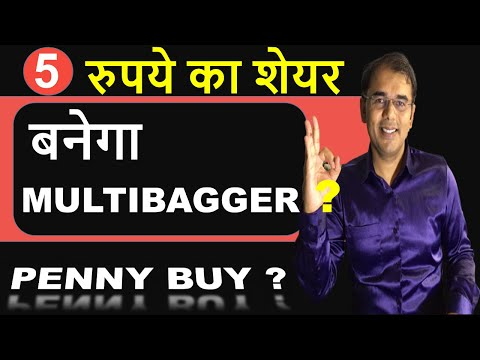 best penny stocks – 2020 | Penny Shares To Buy now | penny stocks below 5 | best penny shares to buy