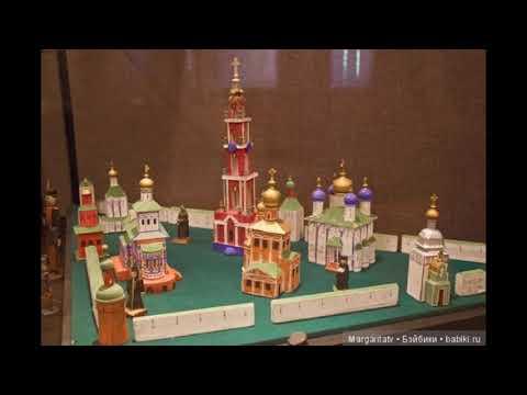 Русские настольные игры 19 века