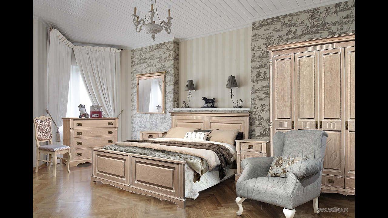 Ткань для штор прованс, купить 400224 v1 (испания), provence, curtains provence interior style, шторы прованс ткань, шторы в стиле прованс.