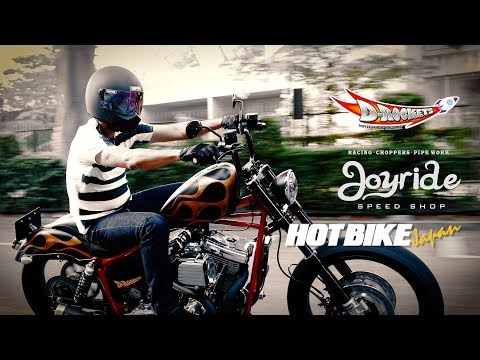 "HOTBIKE ×JOYRIDE SPEED SHOP  ""UNKNOWN"" PV"