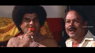 Nandanam Malayalam Movie Comedy Scene | jagathy Sree Kumar | Innocent | Prithviraj | Navya Nair