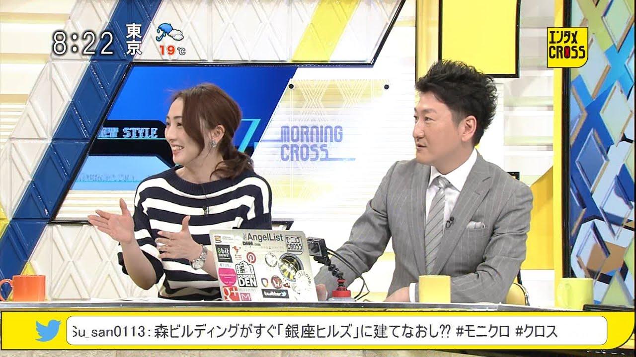 宮瀬茉祐子、福岡ソフトバンクホークスは「福岡出身なのでパ・リーグのほうでは応援しています」 [モーニングCROSS]posted by deerfeimic7