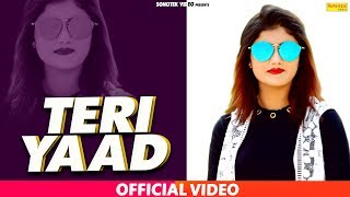 Teri Yaad | Pawan Sharma | Amir Khan, Arshi Khan | Latest Bollywood Songs 2019 | Sonotek