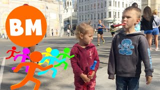 ВМ: Московский марафон 2015 с детьми | Moscow marathon 2015 with kids