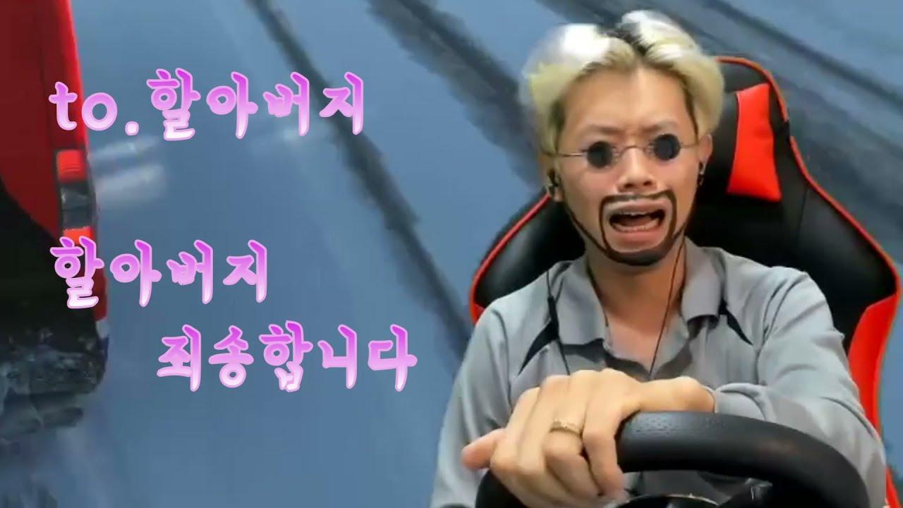 홍준표의원님 인터뷰에 거론된 정지차니!! 요즘 유행하는 자동차게임 사고영상 ♨포르자 호라이즌4