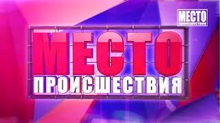 Обзор аварий  Московская Ердякова, Лансер и ASX  Место происшествия 22 01 2021