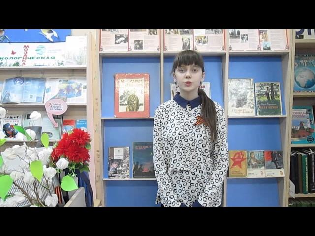 Изображение предпросмотра прочтения – МарияРоппель читает произведение «На носилках, около сарая...» Ю.В.Друниной
