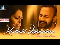 Download Kadhalil Vizhundhen  Song | Valentine's Day Spl | Tamil Music Album | Trend Music MP3 song and Music Video