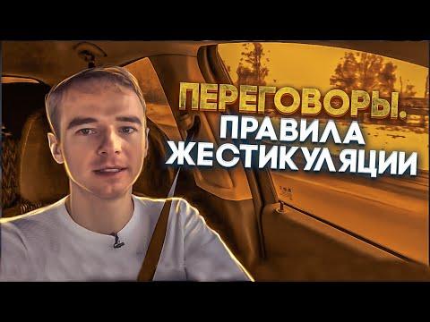Онлайн обучение по русскому жестовому языку