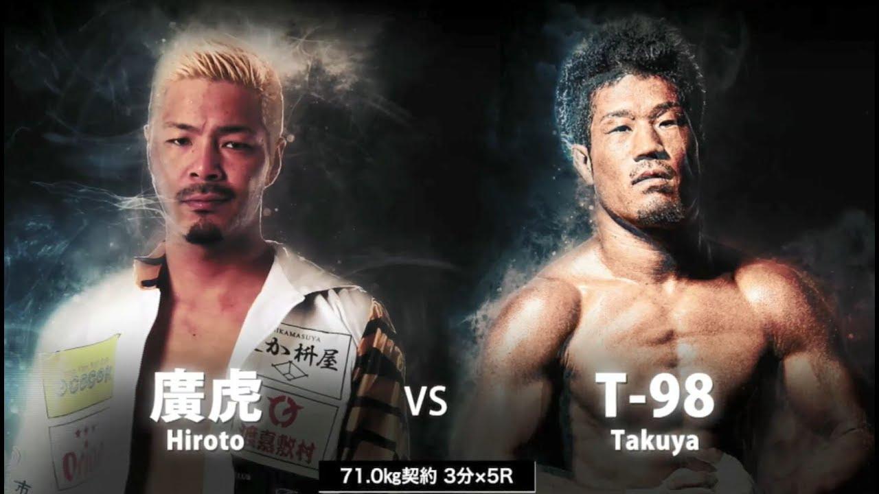 """ムエタイゴリラ""""T-98 vs """"琉球タ..."""