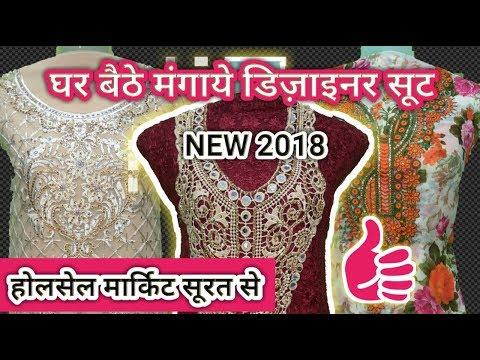 Designer Suit, Dress,  & bridal dress Direct from Surat's Manufacturer Sagar Fashion Surat
