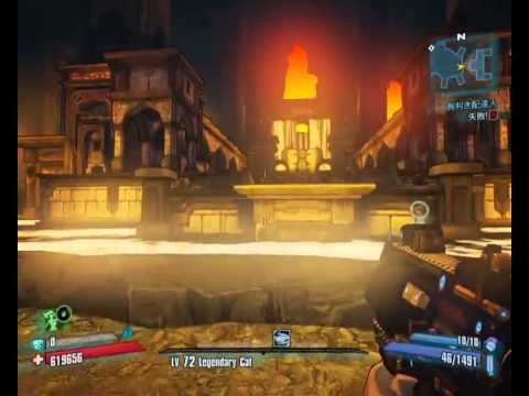 Bl2 Grog Nozzle Related Keywords & Suggestions - Bl2 Grog