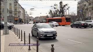 В правительстве рассказали, будут ли закрывать ТЦ и рестораны в Калининграде