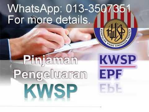 Pinjaman KWSP