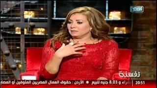 شاهد| الشاعر خالد تاج الدين فى #نفسنة مع أنتصار وشيماء وهيدى