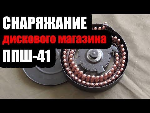 Правильное снаряжение дискового
