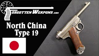 North China Type 19: The Improved Nambu Pistol