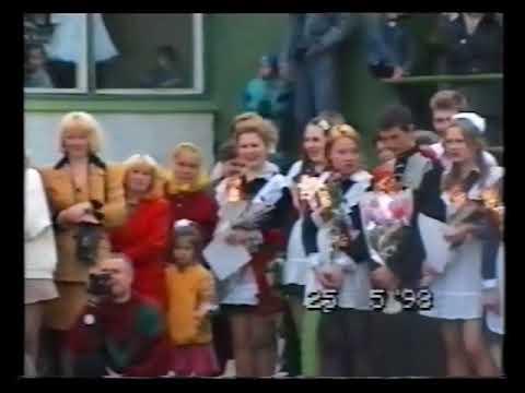 Выпуск 1998 (147 школа)