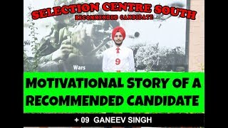 MOTIVATIONAL STORY OF A RECOMMENDED CANDIDATE!!! || MUST WATCH!!!!