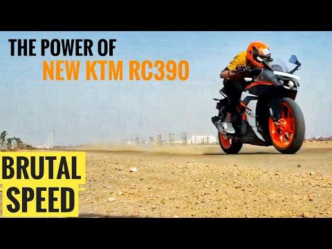 NEW KTM RC390 | 2019