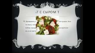 Рецепты постных блюд. Что приготовить в пост 2013.