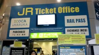 Kansai Airport station JR ticket office 関西空港JRきっぷ売り場