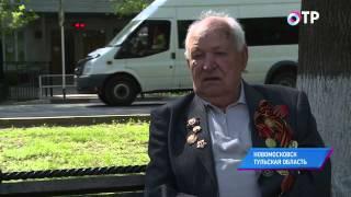 Малые города России: Новомосковск - почему город называют мечтой студента-архитектора