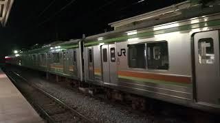 聖高原駅で最終の松本駅行き普通電車と出会った、八高線205系ハエ81編成ハエ83編成廃車回送列車、深夜の長野総合車両センターへ。