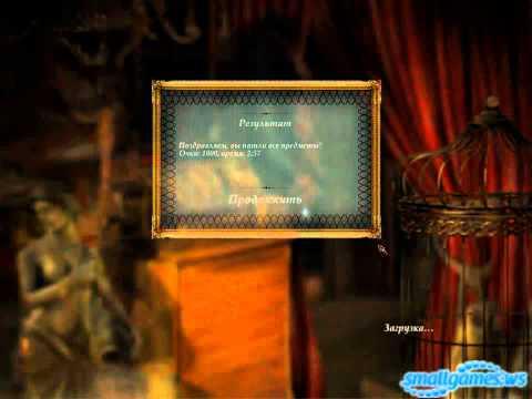 Загадочные истории. Остров потерянных душ. КИ Mysterious history. Island of Lost Souls. CE gameplay