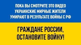 Контрольная закупка, Первый канал, 1 апреля 2010 года.