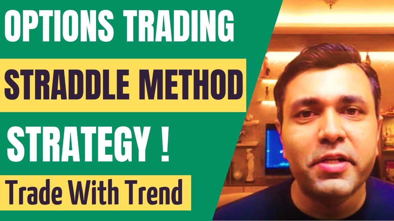 straddle options strategijos pranašumai