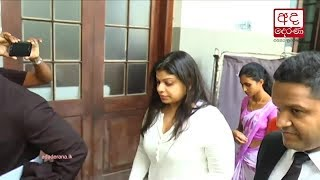 Directress of Namal�s company granted bail after arrest at BIA