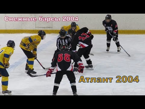 МОМЕНТЫ+ГОЛЫ Снежные барсы 2004 - Атлант