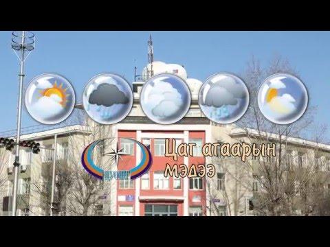 Бүгд Найрамдах Чех Улсын ЭСЯ -