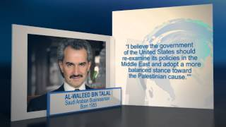 Quote: Al-Waleed Bin Talal - Saudi Arabian Businessman