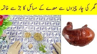 Stomach Warm Symptom - Relive Pain Stomach - Natural Remedy For Remove Pain Stomach Just A Mint