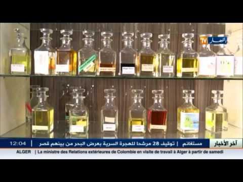 6e638e267 مجتمع: محلات بيع العطور.. تجتاح الشوارع الجزائرية - YouTube