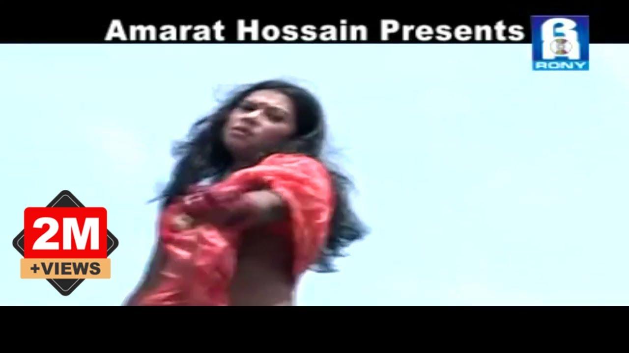 বন্ধুর প্রেমও জ্বালা   Miss Liton   Bondhur Premo Jala   Bondhur Jala   Rony Audio   Bangla Old Song