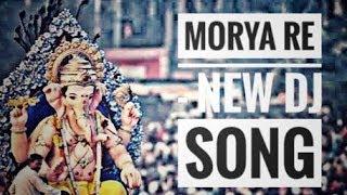 MORYA RE   GANESH FESTIVAL SPECIAL   DJ SONG   PAVAN DJ MUSIC