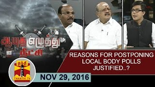 Aayutha Ezhuthu Neetchi 29-11-2016 Reasons for postponing local body polls justified..? – Thanthi TV Show