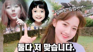 """라이브온""""백호랑"""" 일진출신?/ 배우 …"""